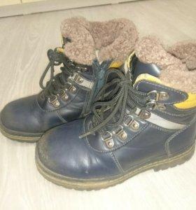 Зимние ботинки для мальчика, р.30