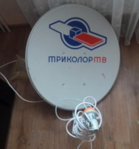 Тарелка триколор модуль МТС