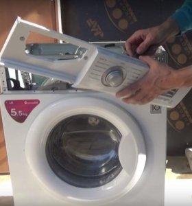 Мастер по ремонту стиральных машин. Выезд на дом