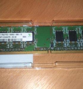 Оперативная память DDR 2 1GB