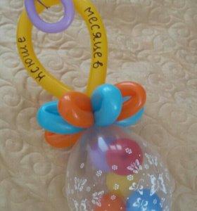 Соска-погремушка из шаров