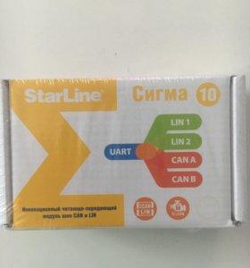 Молудь шин CAN StarLine Сигма 10