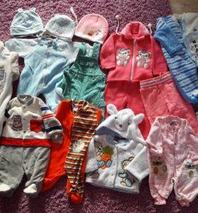 Одежда для мальчиков и девочек от 0 до 2 х лет.
