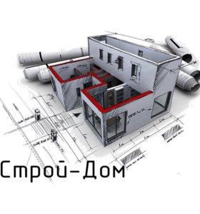 Ремонт,отделка, строительство