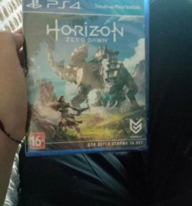Продам игру для PS4 Horizond zero davn