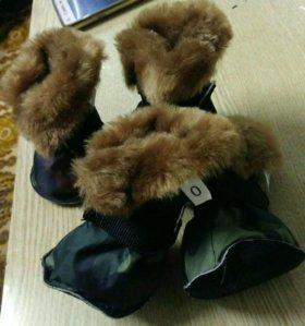 Ботиночки для небольшой собачки.