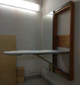 Гладильная доска с зеркалом (Воск Фанера 15мм)