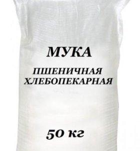 50 кг.муки первый сорт