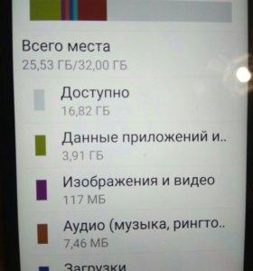Андроид азус