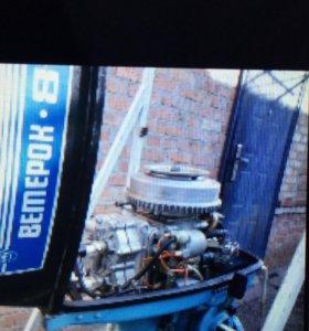 Подвесной лодочный мотор «Ветерок -8 М»
