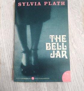 Книга «The Bell Jar»