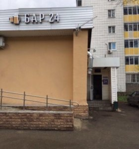 Продаю бар 24 часа