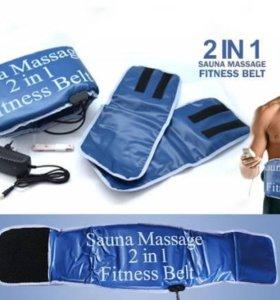 Пояс для похудения Sauna Massage 2 в 1 Fitne Belt
