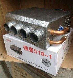 Дополнительная Тосольная печка в авто 12 и 24 В