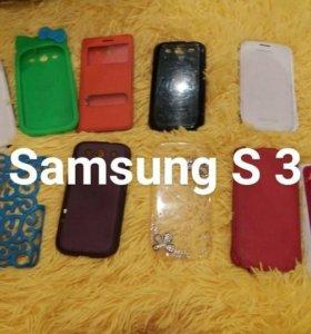 Чехлы для Samsung galaxy S 3