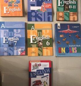 Учебники,рабочие тетради,КТП по английскому языку