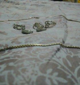 Сережки,кольца,цепочка!