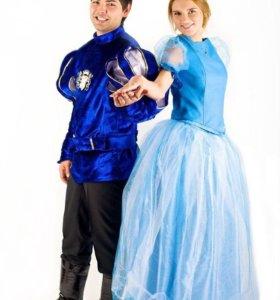 Костюмы для аниматоров « Принц и Принцесса»