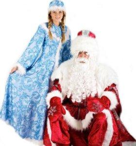 Новогодние Костюмы «дед Мороз, Снегурочка»