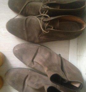 Ботинки Кenzo