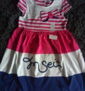 Новое платье раз.116