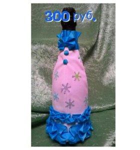 Украшение для бутылок и кружек