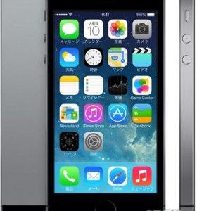 Apple iPhone 5S 64GB