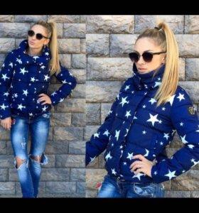 куртка со звездами