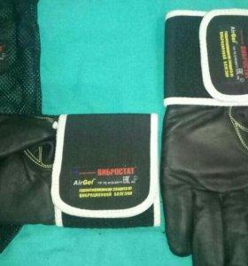 Антивибрационные перчатки