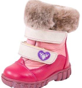 Ботинки Котофей зимние кожаные