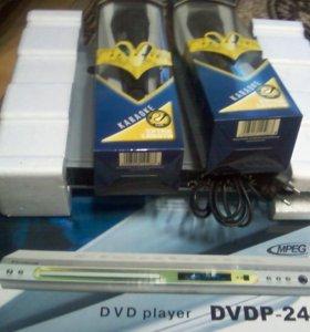 DVD-плеер-караоки +диски с мультфильмами