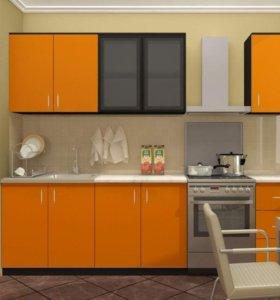 Новая Кухня Катя Манго!