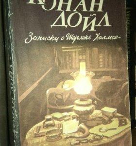 Детективы, 4 книги