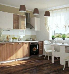 Новая Кухня 2м Катя!