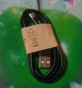 Шнуры айфон и микро USB новые