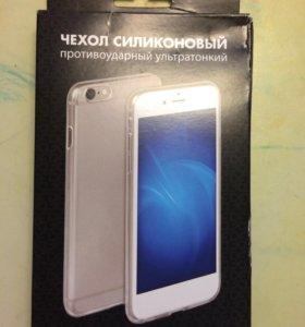 Чехол силиконовый на телефон Xiaomi Redmi 4 a