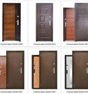 Дверь входная металлическая Бульдорс 24 М темный.