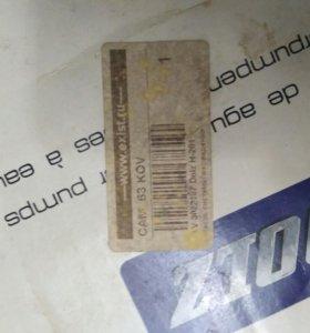 Помпа на митсубиси и не только новая в упаковке