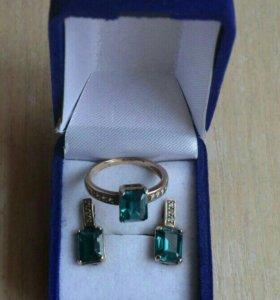Серьги и кольцо позолоченое