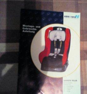 Автокресло nania0/1(до 18 кг)