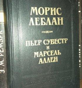4 книги, детективы
