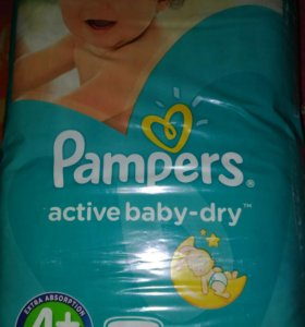 Подгузники Pampers памперс