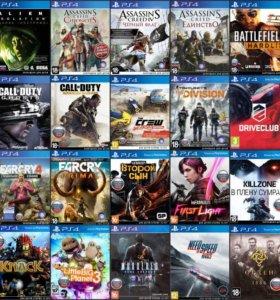 Недорогие игры PS4