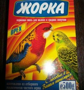 Кормовая смесь для мелких и средних попугаев Жорка
