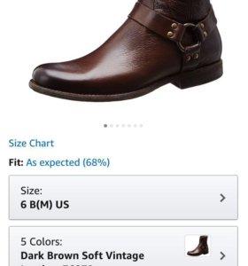 Frye ботинки