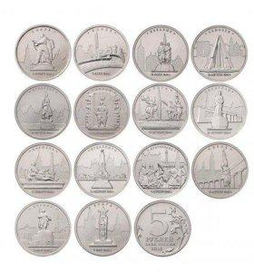 5 рублей 2016 года