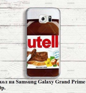 Чехлы на Samsung Galaxy Grand Prime