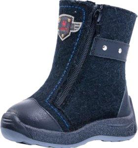 Ботинки Котофей зимние из войлока