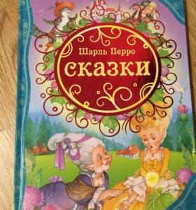 Книги для детей РОСМЭН