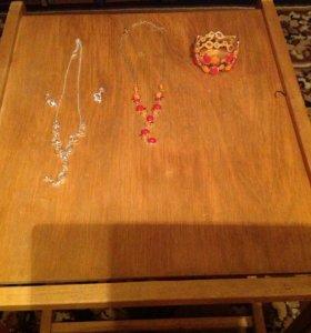 Комплекты (серьги и цепочка)(цепочка и браслет)